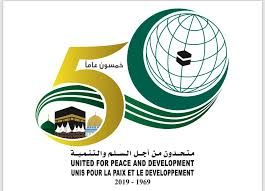 OIC High Level Public and Private Investment Conference