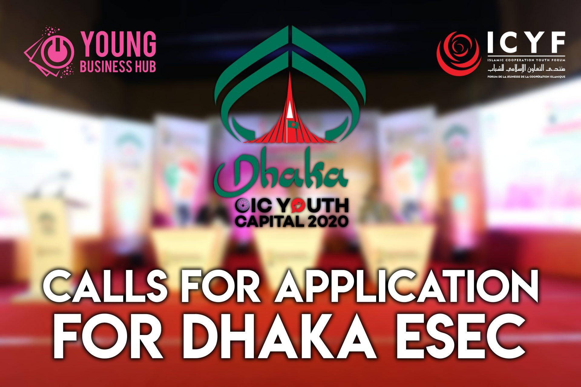 Calls for application dhaka